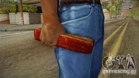 Silent Hill Downpour - Brick SH DP для GTA San Andreas третий скриншот