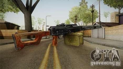 PKM Light Machine Gun для GTA San Andreas второй скриншот