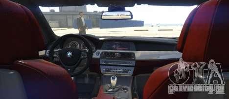 BMW M5 f10 2012 для GTA 5 вид сзади слева