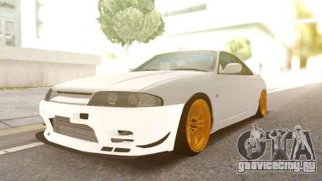Nissan R33 Drift для GTA San Andreas