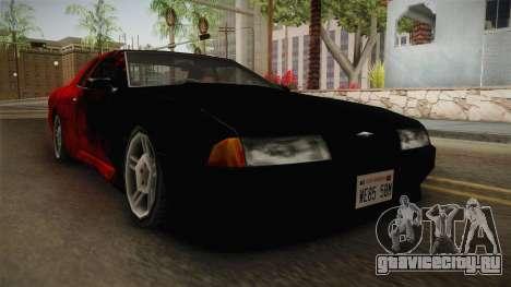 New Elegy Paintjob v1 для GTA San Andreas вид справа