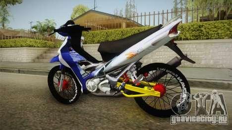 Yamaha 125Z Alloy Black для GTA San Andreas вид слева