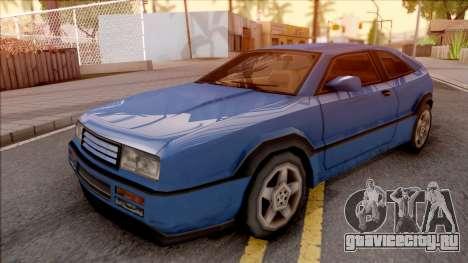 BF Conrad для GTA San Andreas