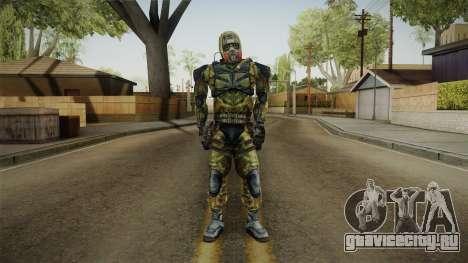 Скин Свободовца v3 для GTA San Andreas второй скриншот