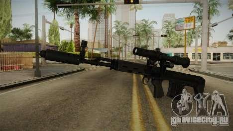 Оружие Свободы v2 для GTA San Andreas