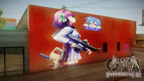 Yurippe Wall для GTA San Andreas