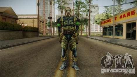 Скин Свободовца v1 для GTA San Andreas второй скриншот