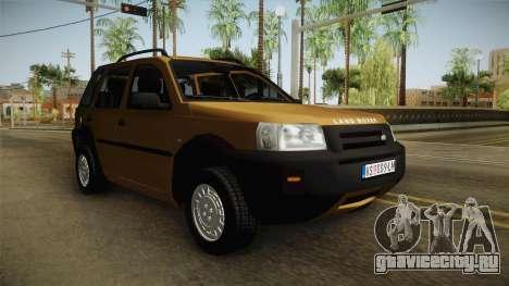 Land Rover Freelander v6 для GTA San Andreas вид справа