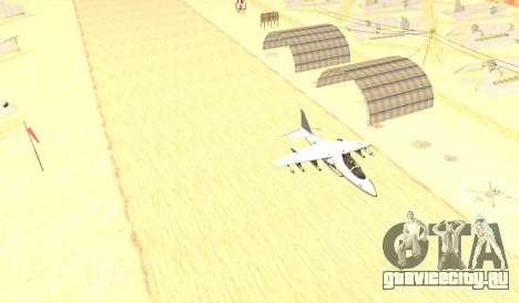 Новый более реалистичный Timecycle by Luke126 для GTA San Andreas восьмой скриншот