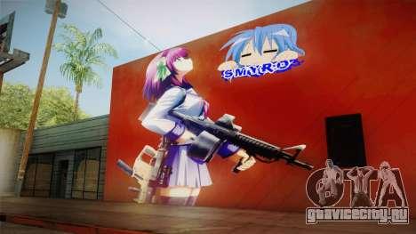 Yurippe Wall для GTA San Andreas второй скриншот