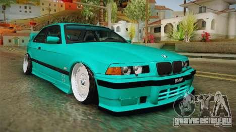 BMW E36 Stance для GTA San Andreas