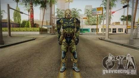 Скин Свободовца v4 для GTA San Andreas второй скриншот