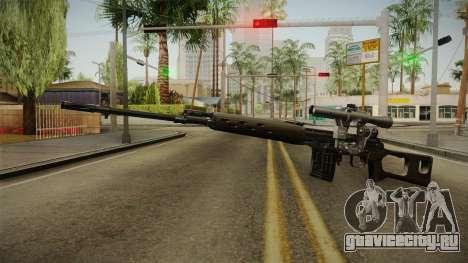 Оружие Свободы v5 для GTA San Andreas