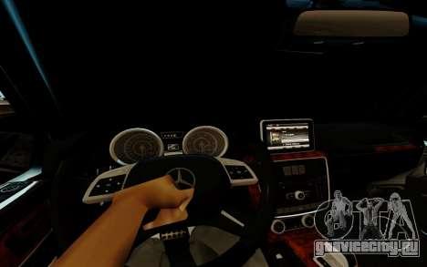 Mercedes-Benz G63 Brabus для GTA San Andreas вид изнутри