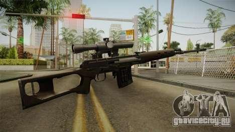 Оружие Свободы v5 для GTA San Andreas второй скриншот