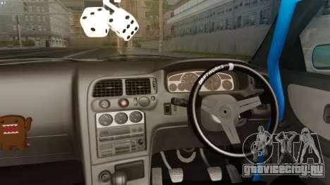 Nissan R33 Drift для GTA San Andreas вид сзади слева
