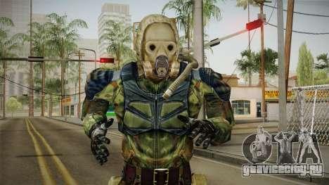 Скин Свободовца v4 для GTA San Andreas