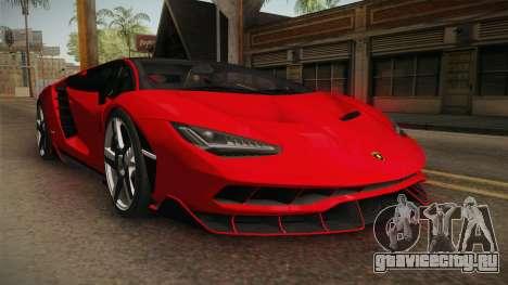 Lamborghini Centenario LP770-4 v2 для GTA San Andreas вид справа