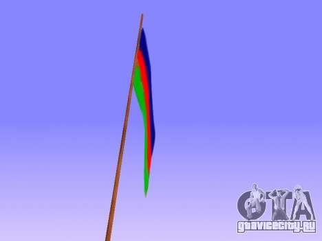 Azerbaijan Flag on Mount Chiliad для GTA San Andreas третий скриншот