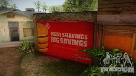 New CJ House Garage v3 для GTA San Andreas третий скриншот