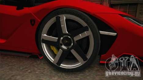 Lamborghini Centenario LP770-4 v2 для GTA San Andreas вид сзади