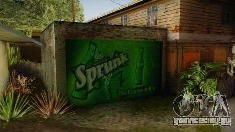New CJ House Garage для GTA San Andreas