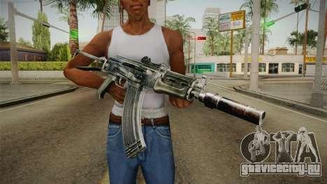 Оружие Свободы v1 для GTA San Andreas