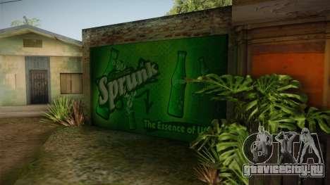 New CJ House Garage для GTA San Andreas третий скриншот