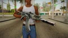 Оружие Свободы v1