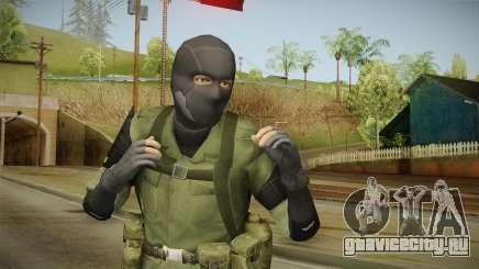MSF Custom Soldier Skin 3 для GTA San Andreas