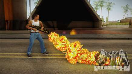 Metal Slug Weapon 13 для GTA San Andreas