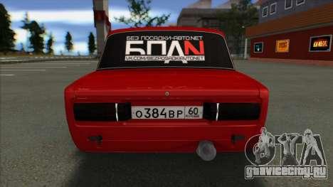 ВАЗ 2106 ШохерИзАда 2.2 GVR SA:MP для GTA San Andreas вид справа