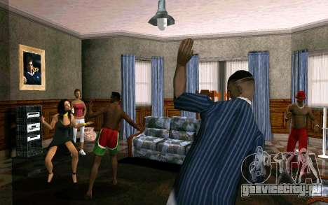 Вечеринка в доме CJ для GTA San Andreas