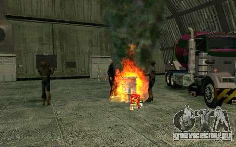 Вечеринка бомжей для GTA San Andreas четвёртый скриншот