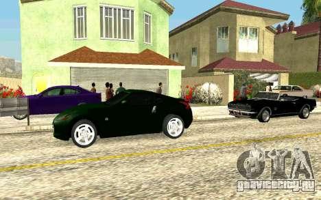 Вечеринка в доме CJ для GTA San Andreas девятый скриншот