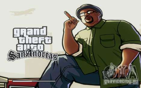 Loadscreens Remastered (HD) для GTA San Andreas четвёртый скриншот