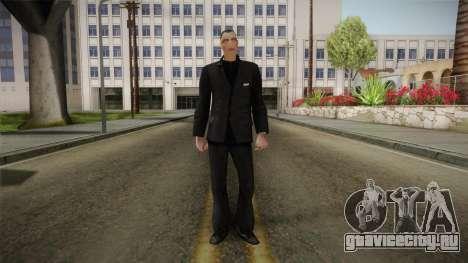 Memati Bas Skin для GTA San Andreas второй скриншот