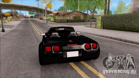 Chevrolet Corvette C4 1996 Cabrio для GTA San Andreas вид сзади слева