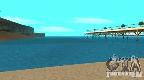 New particle.txd HD для GTA San Andreas третий скриншот