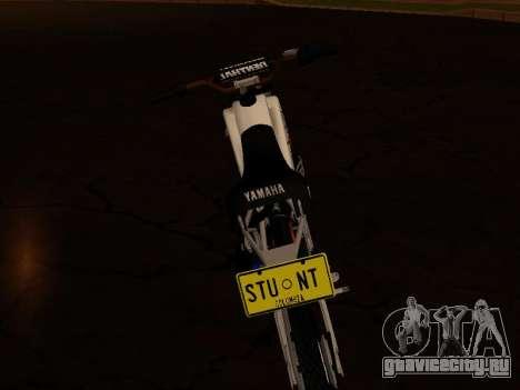 Yamaha DT 175 Stunt для GTA San Andreas вид сзади