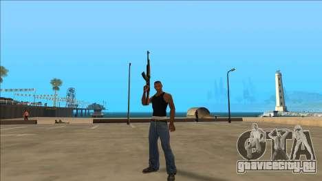 New Animations v4 Rapper Style Update для GTA San Andreas третий скриншот