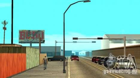 New particle.txd HD для GTA San Andreas