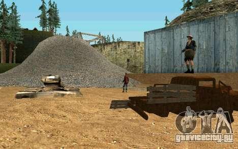 Вечеринка бомжей для GTA San Andreas пятый скриншот
