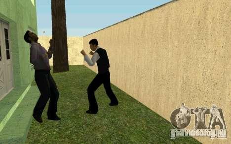 Вечеринка в доме CJ для GTA San Andreas восьмой скриншот