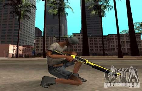 Iridescent Gun Pack SAMP для GTA San Andreas второй скриншот