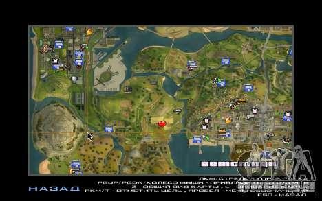Вечеринка бомжей для GTA San Andreas седьмой скриншот