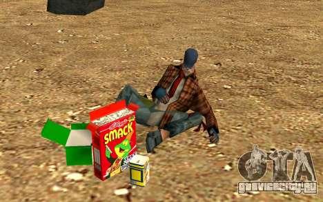Вечеринка бомжей для GTA San Andreas шестой скриншот