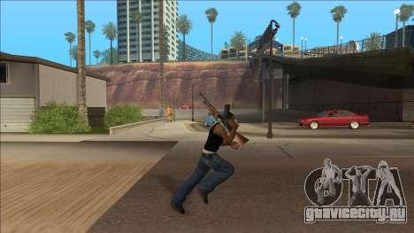 New Animations v4 Rapper Style Update для GTA San Andreas второй скриншот