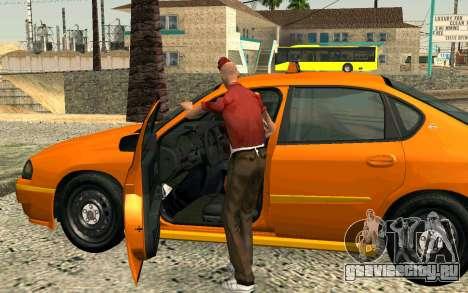 Оживление деревни Форт Карсон для GTA San Andreas десятый скриншот