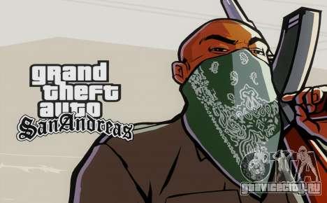 Loadscreens Remastered (HD) для GTA San Andreas третий скриншот